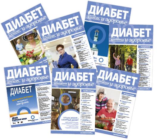 DUV_avizes_ru